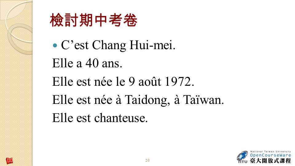 檢討期中考卷 C'est Chang Hui-mei. Elle a 40 ans.