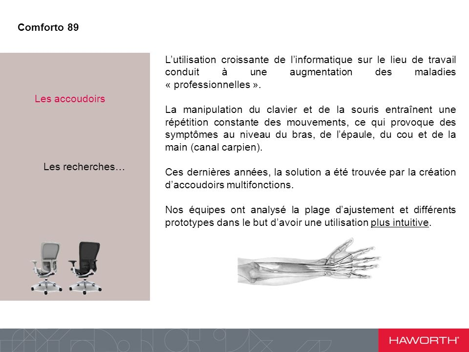 Point n°3 : Les accoudoirs Comforto 89