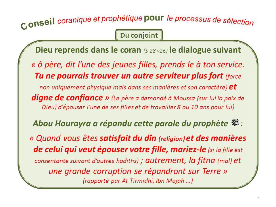 Conseil coranique et prophétique pour le processus de sélection
