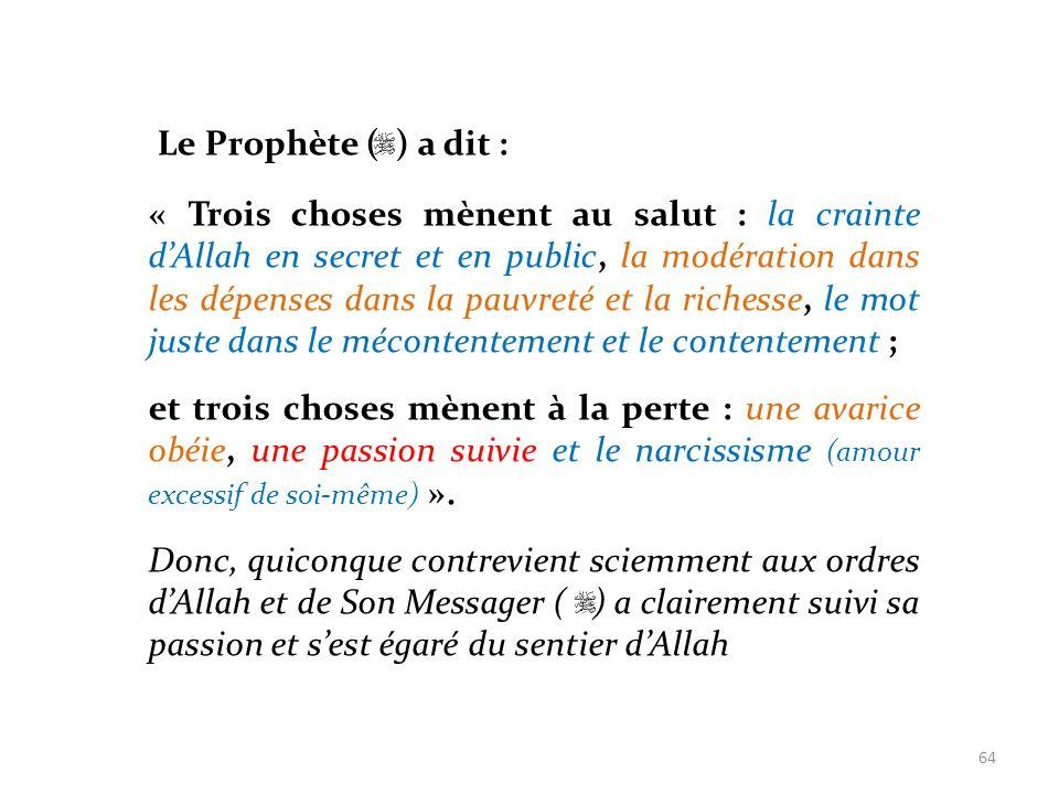 Le Prophète ( ) a dit :