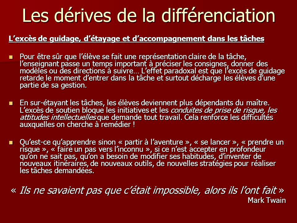 Les dérives de la différenciation