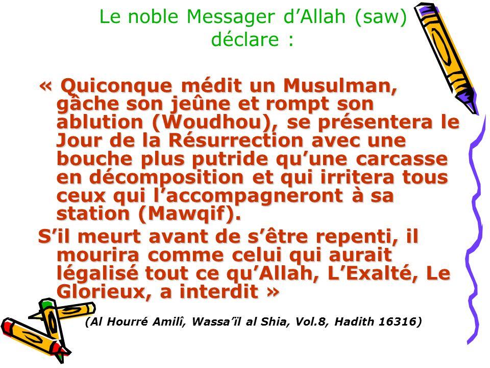 (Al Hourré Amilî, Wassa'ïl al Shia, Vol.8, Hadith 16316)