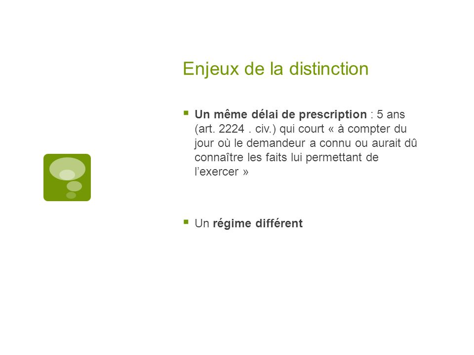 Enjeux de la distinction