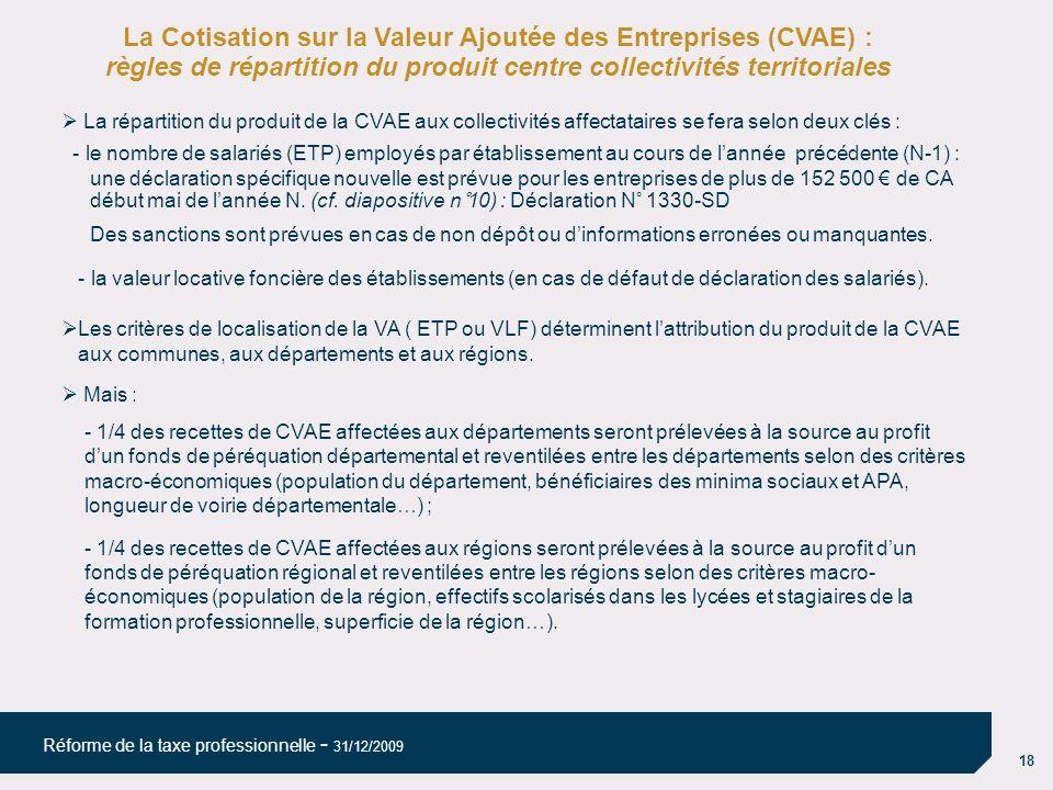 08/04/10 08/04/10. La Cotisation sur la Valeur Ajoutée des Entreprises (CVAE) : règles de répartition du produit centre collectivités territoriales.