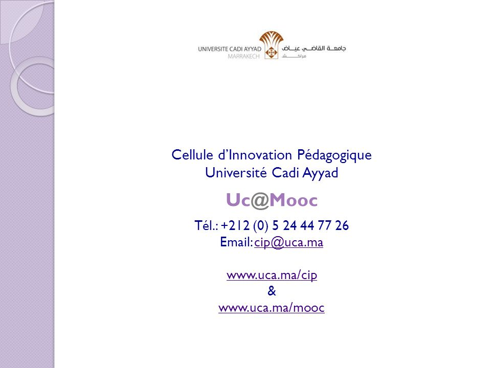 Cellule d'Innovation Pédagogique