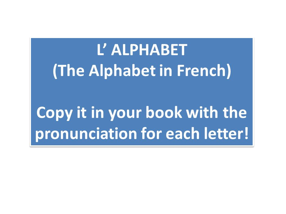 (The Alphabet in French)