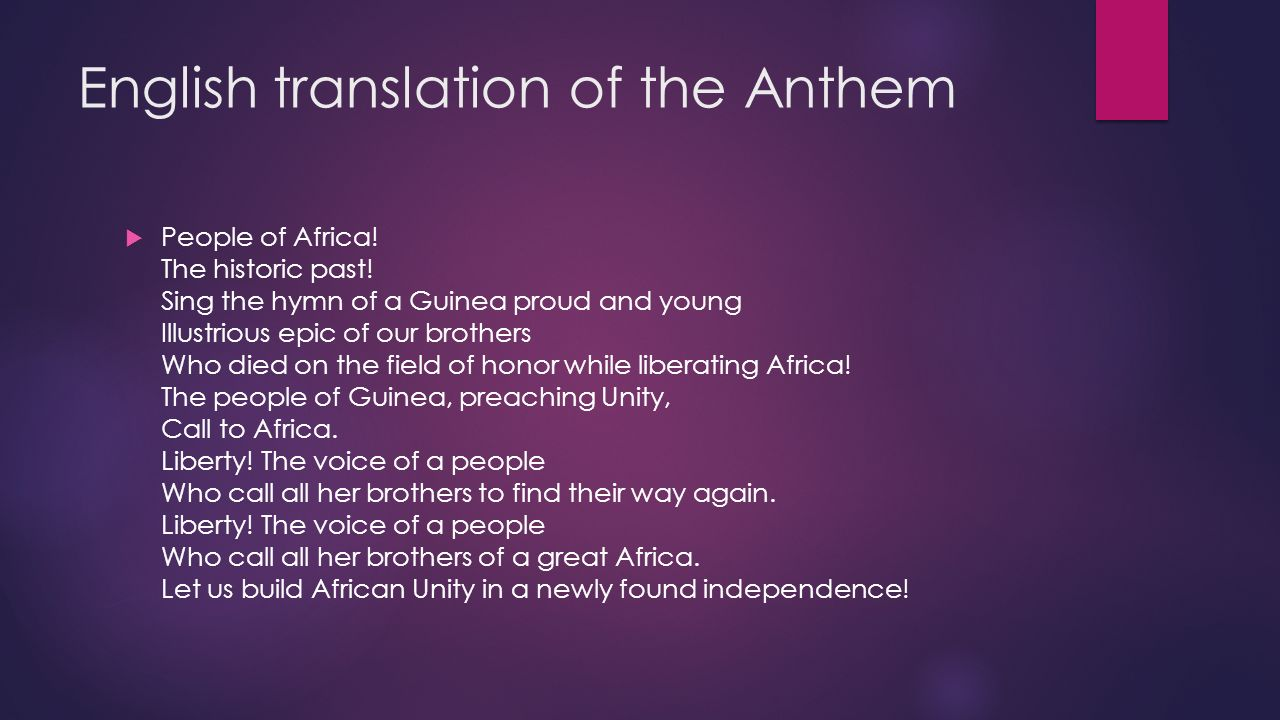 English translation of the Anthem