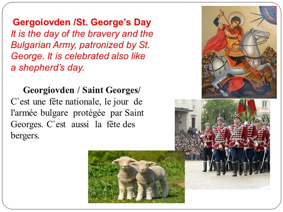 Gergoiovden /St. George's Day