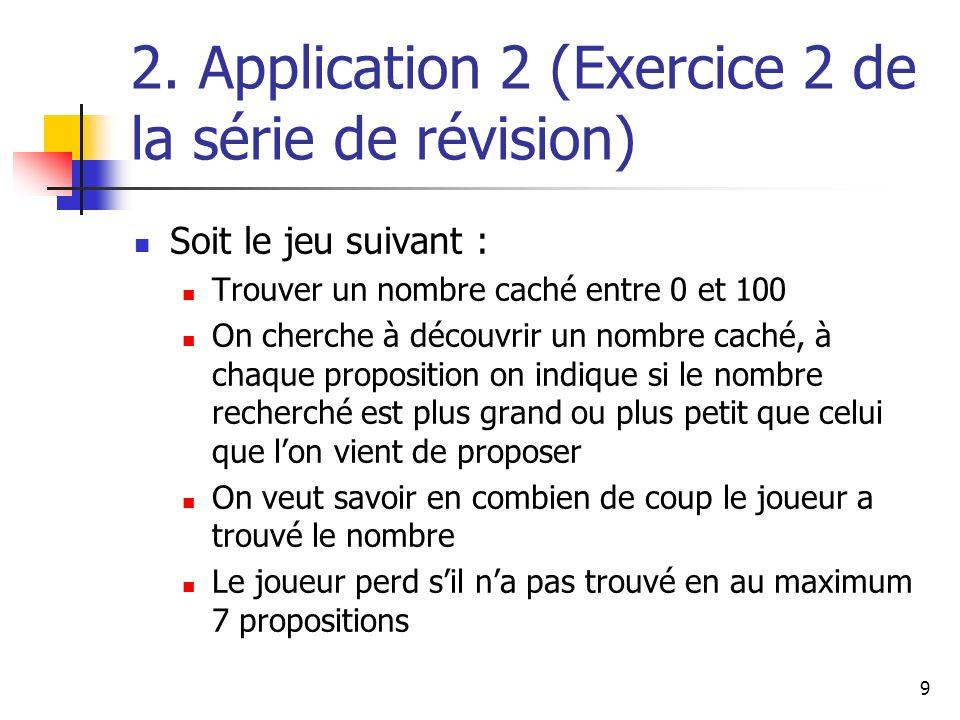 2. Application 2 (Exercice 2 de la série de révision)