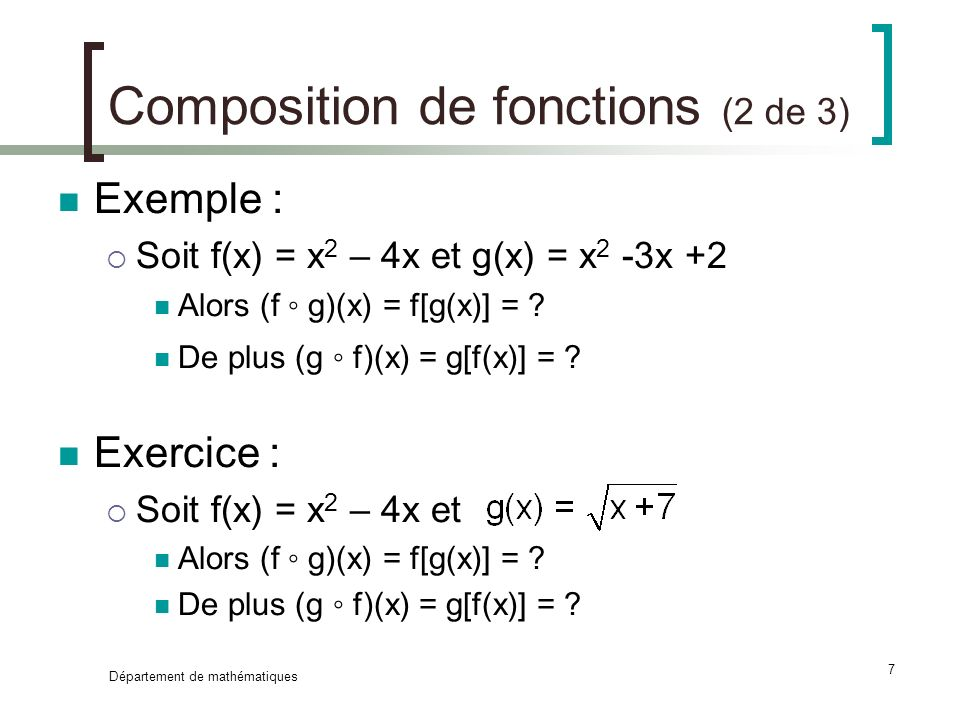 Composition de fonctions (2 de 3)