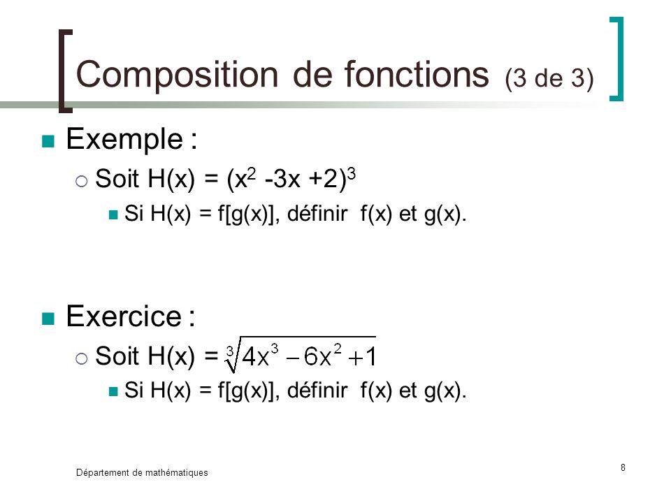 Composition de fonctions (3 de 3)