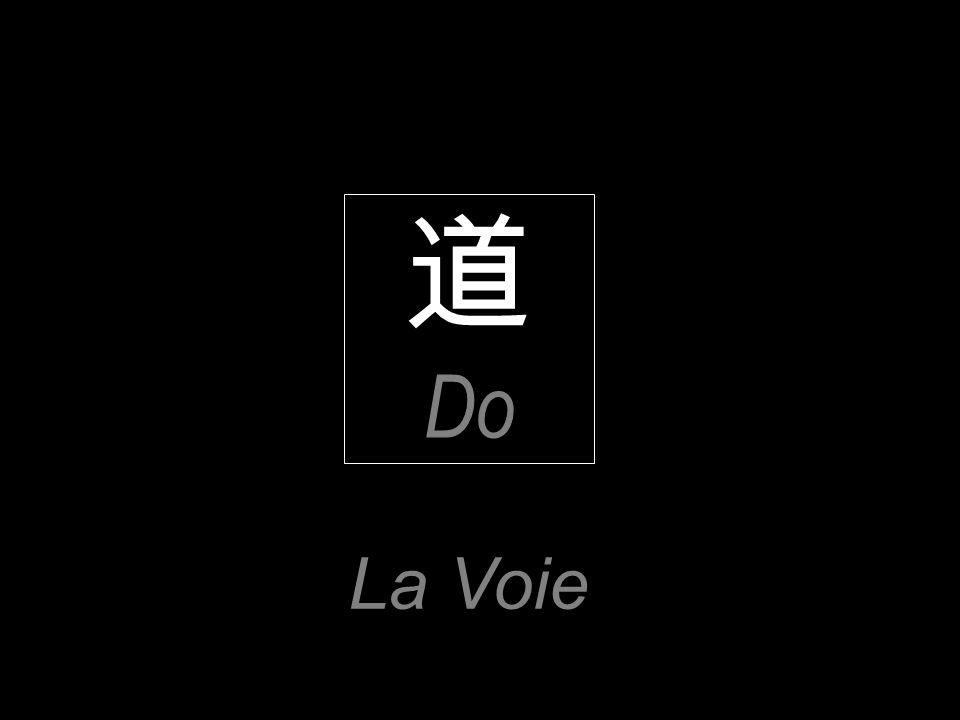 道 Do La Voie