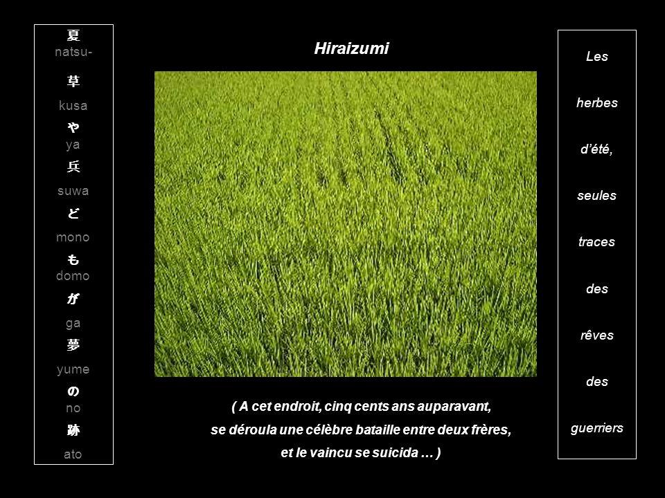 Hiraizumi 夏 natsu- Les 草 kusa herbes や ya d'été, 兵 suwa seules ど mono
