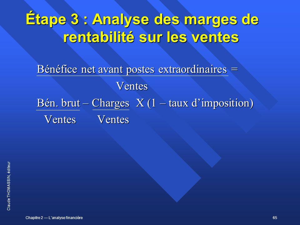 Étape 3 : Analyse des marges de rentabilité sur les ventes