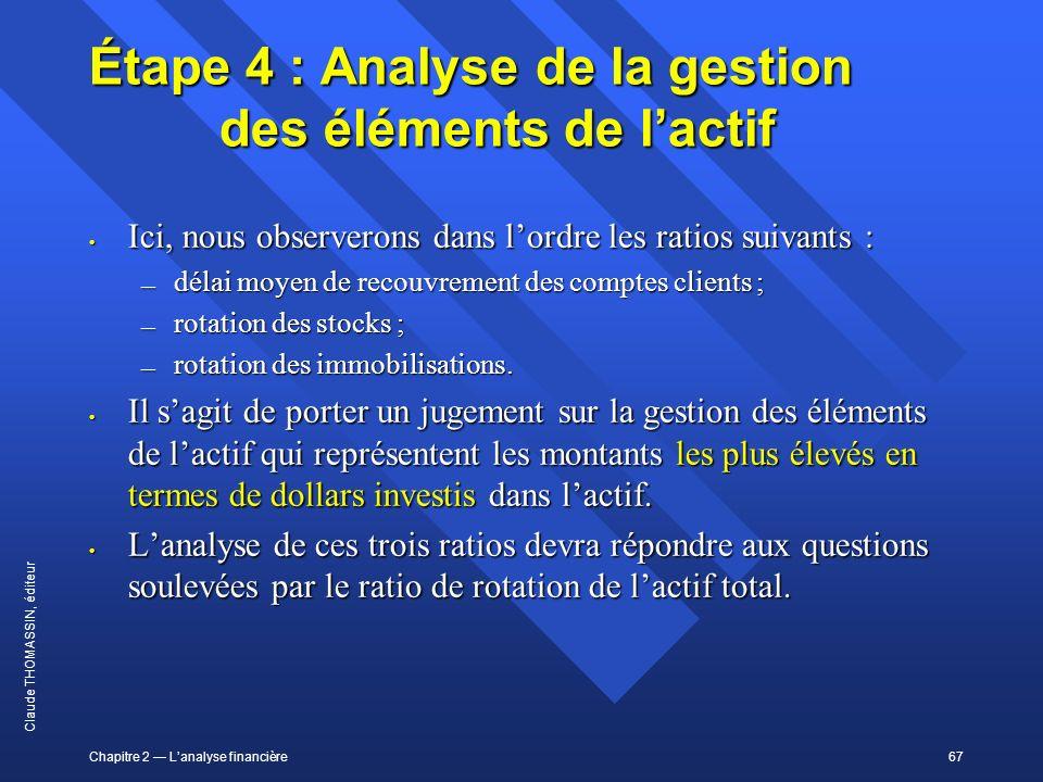 Étape 4 : Analyse de la gestion des éléments de l'actif