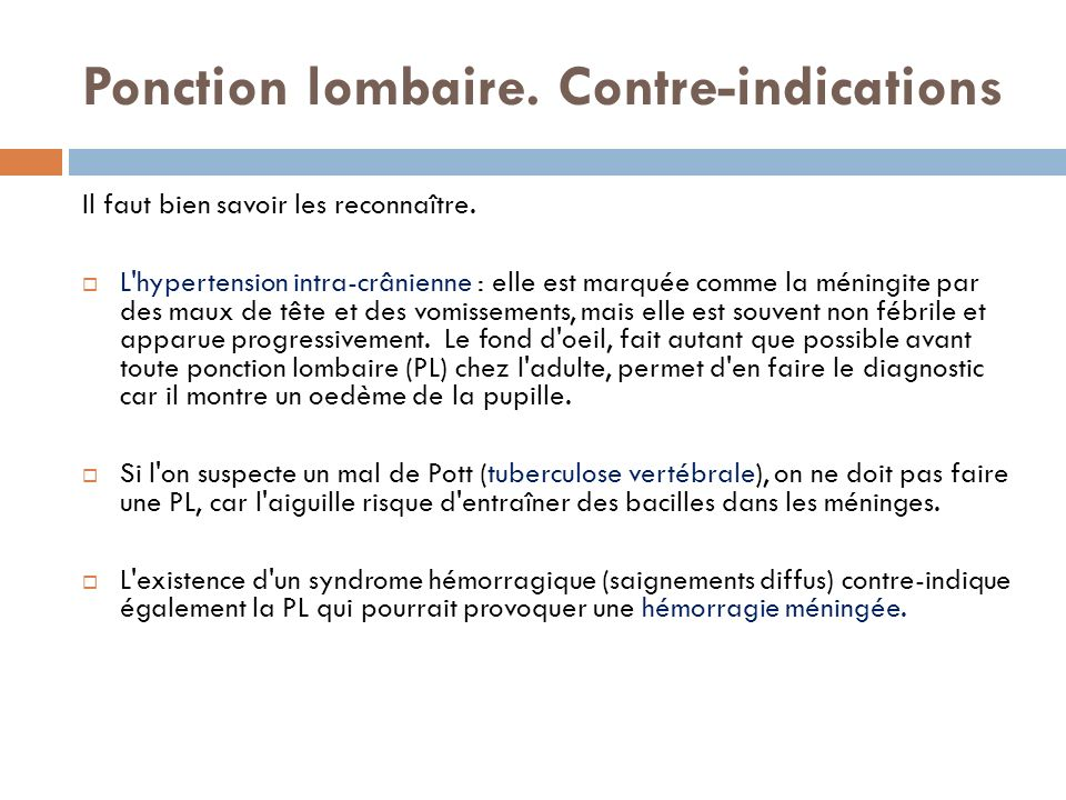 Ponction lombaire. Contre-indications