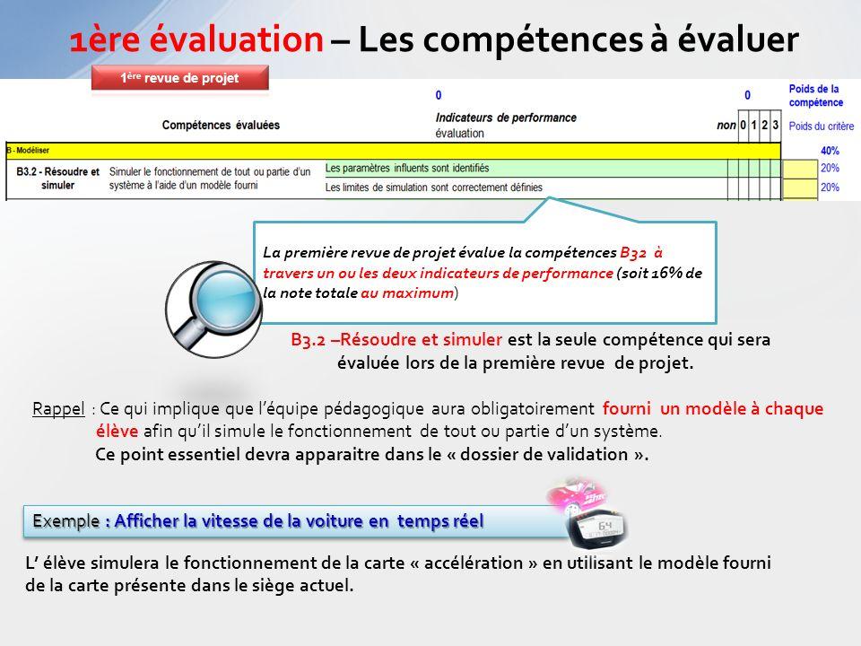 1ère évaluation – Les compétences à évaluer