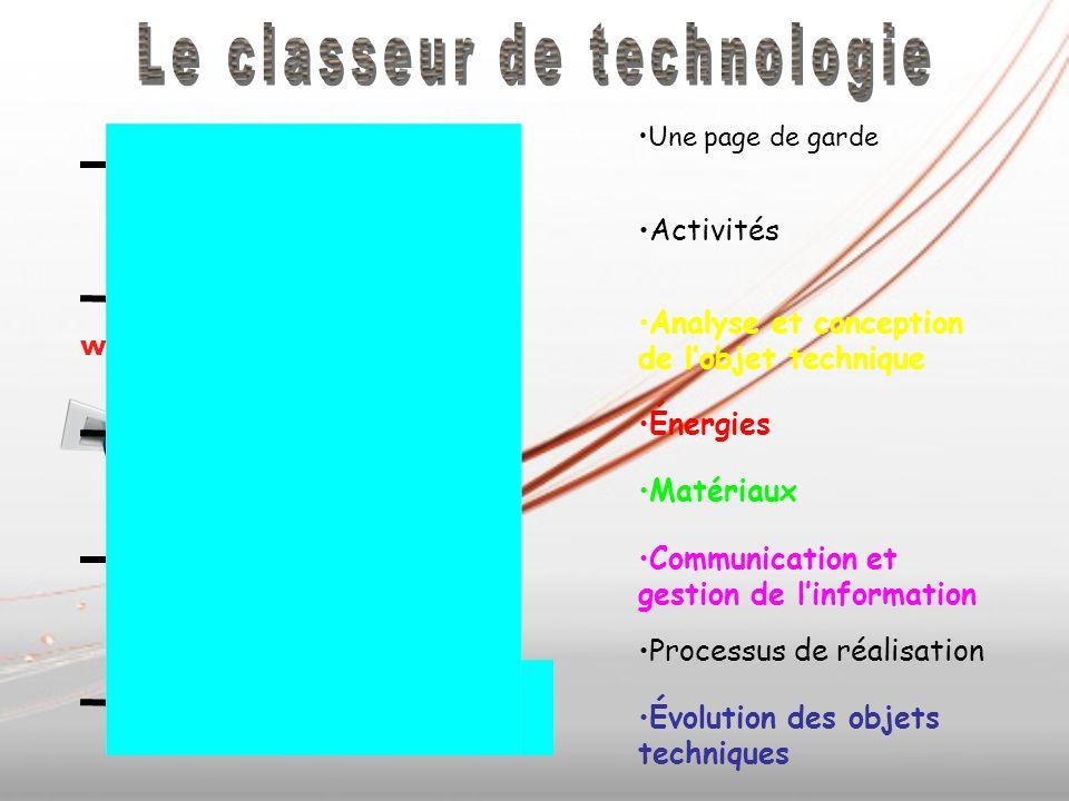 Le classeur de technologie