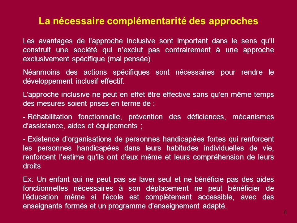 La nécessaire complémentarité des approches