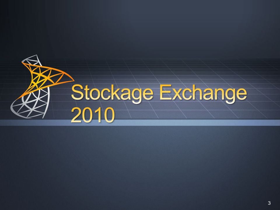 Stockage Exchange 2010
