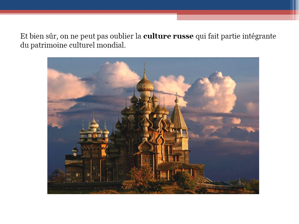 Et bien sûr, on ne peut pas oublier la culture russe qui fait partie intégrante du patrimoine culturel mondial.