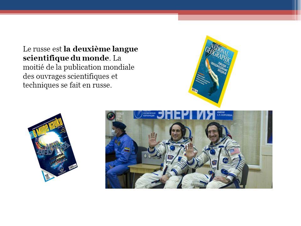 Le russe est la deuxième langue scientifique du monde