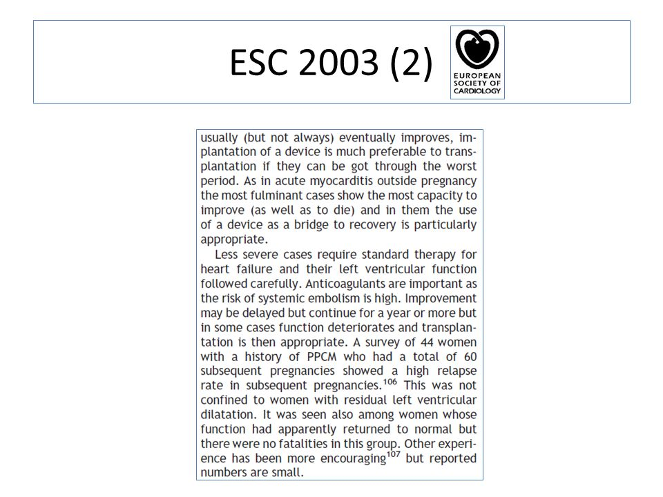 ESC 2003 (2)