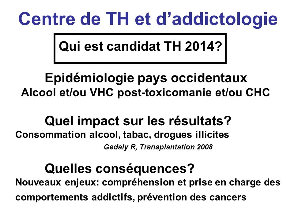 Centre de TH et d'addictologie