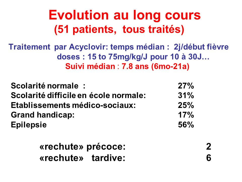 Evolution au long cours (51 patients, tous traités)