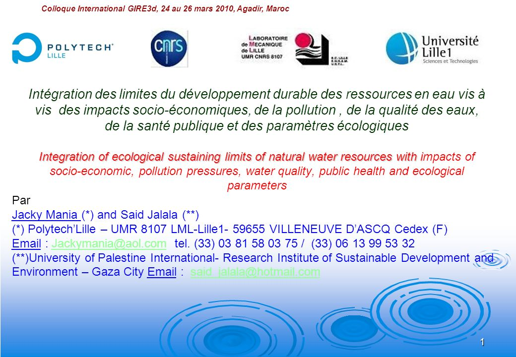 Colloque International GIRE3d, 24 au 26 mars 2010, Agadir, Maroc