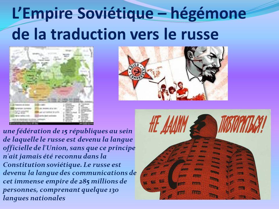 L'Empire Soviétique – hégémone de la traduction vers le russe