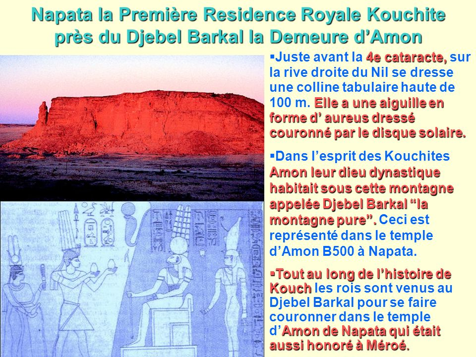 Napata la Première Residence Royale Kouchite près du Djebel Barkal la Demeure d'Amon