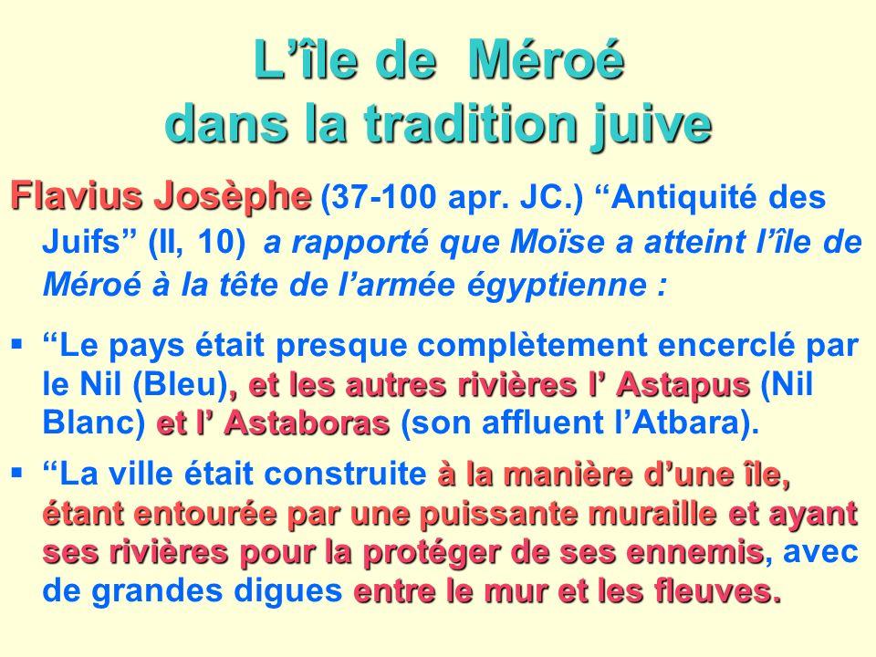 L'île de Méroé dans la tradition juive