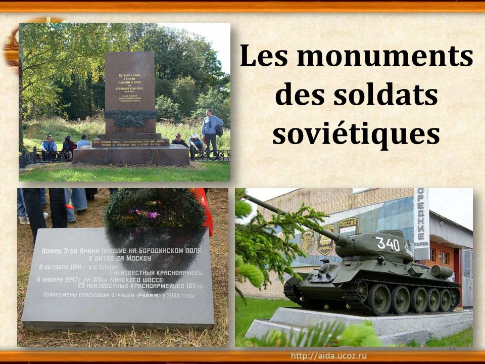 Les monuments des soldats soviétiques