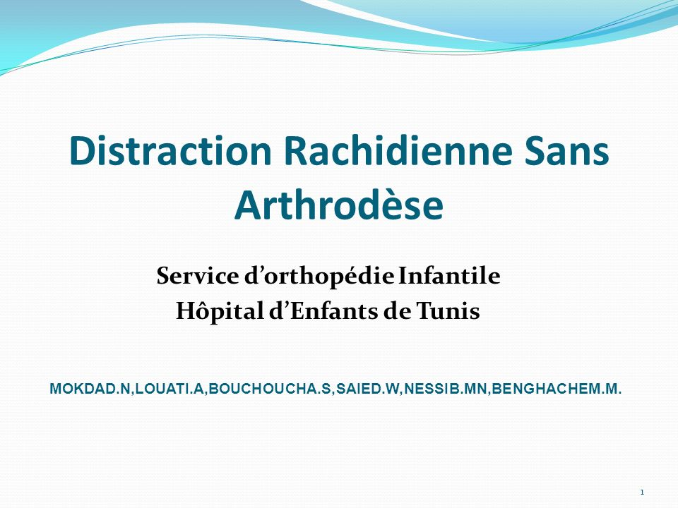 Distraction Rachidienne Sans Arthrodèse