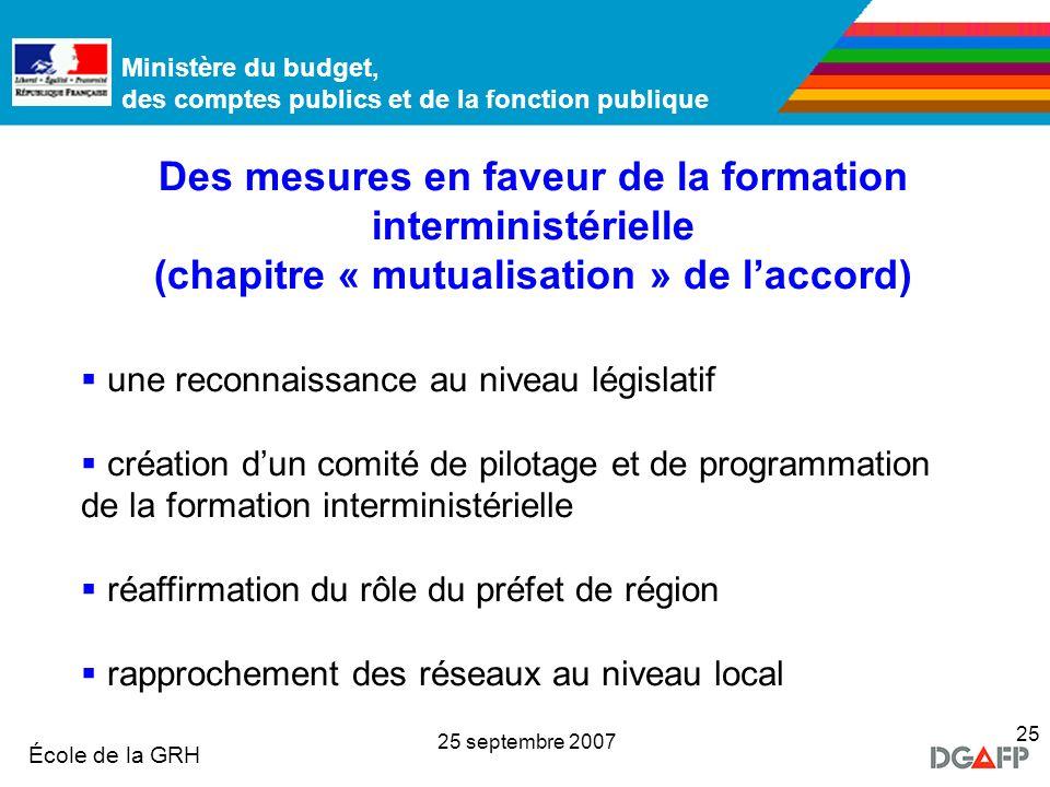 Des mesures en faveur de la formation interministérielle