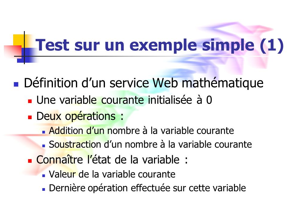 Test sur un exemple simple (1)