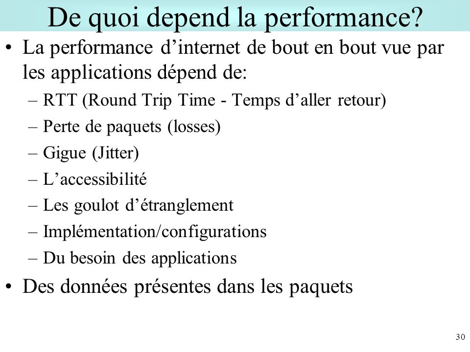 De quoi depend la performance