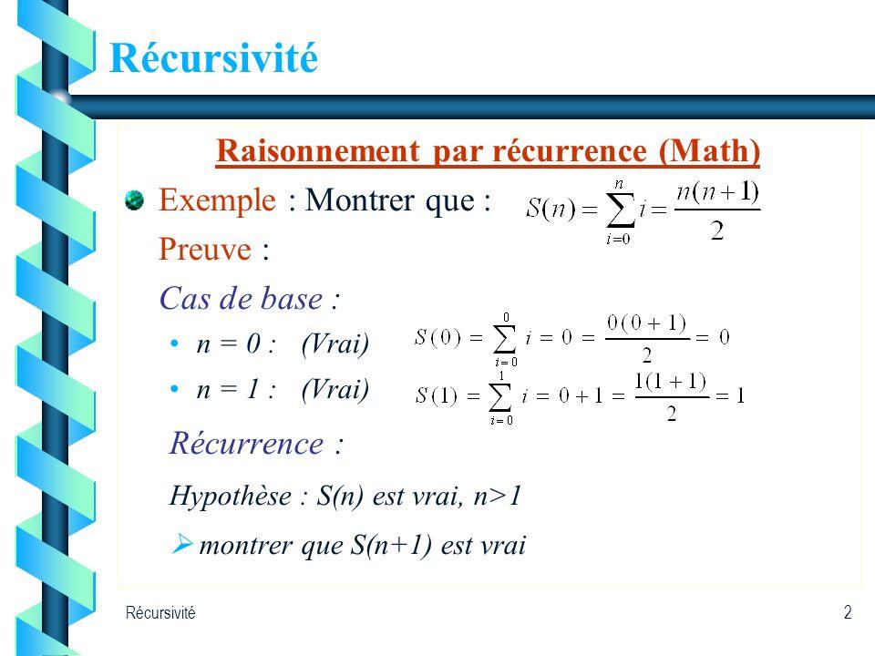 Raisonnement par récurrence (Math)