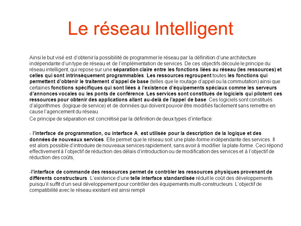 Le r seau intelligent ing5 ppt t l charger for Definition architecture reseau