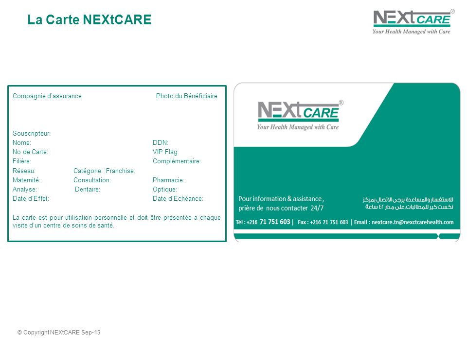 La Carte NEXtCARE Compagnie d'assurance Photo du Bénéficiaire