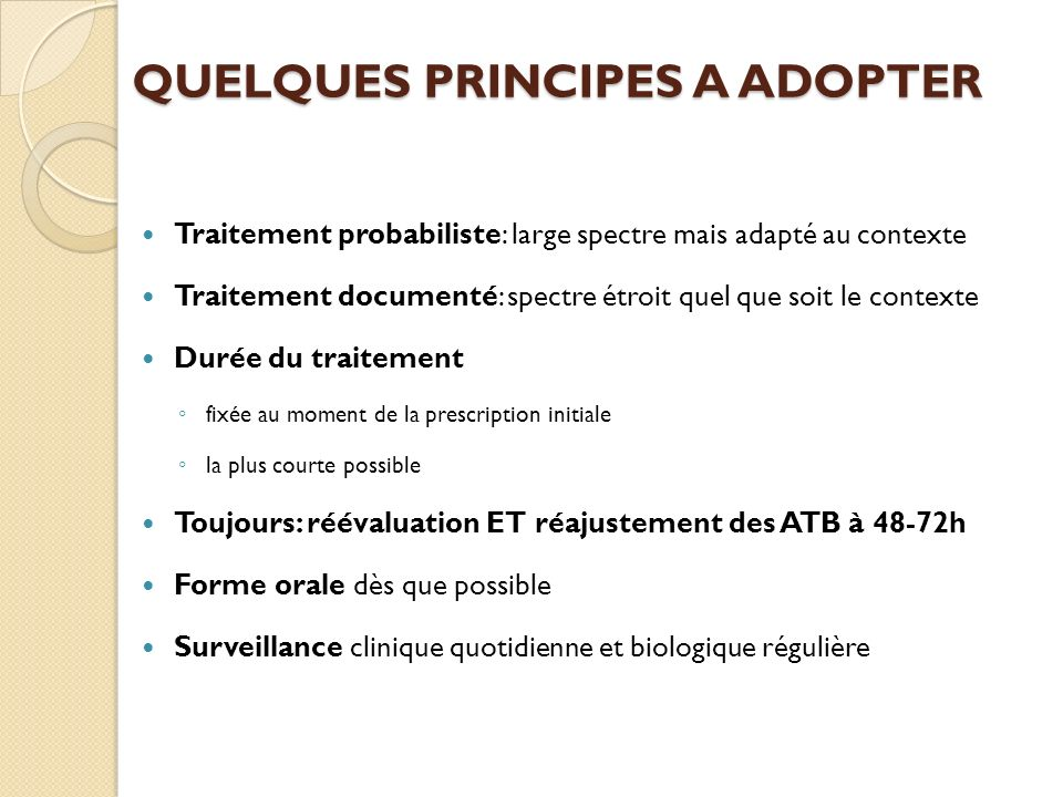 QUELQUES PRINCIPES A ADOPTER