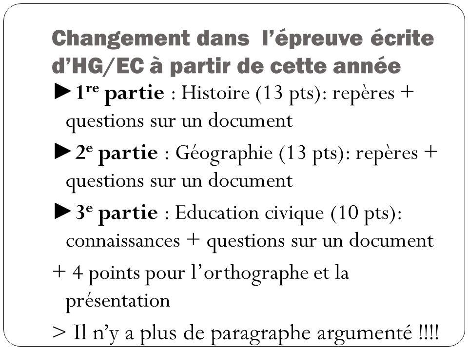 Changement dans l'épreuve écrite d'HG/EC à partir de cette année