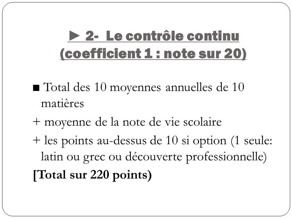 ► 2- Le contrôle continu (coefficient 1 : note sur 20)