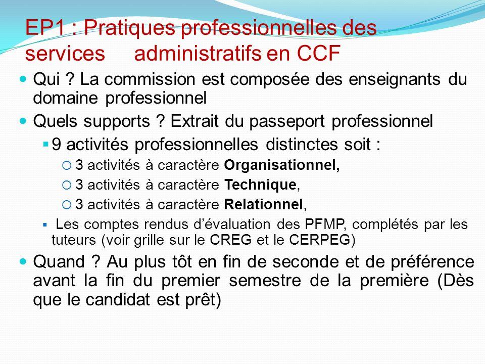EP1 : Pratiques professionnelles des services administratifs en CCF
