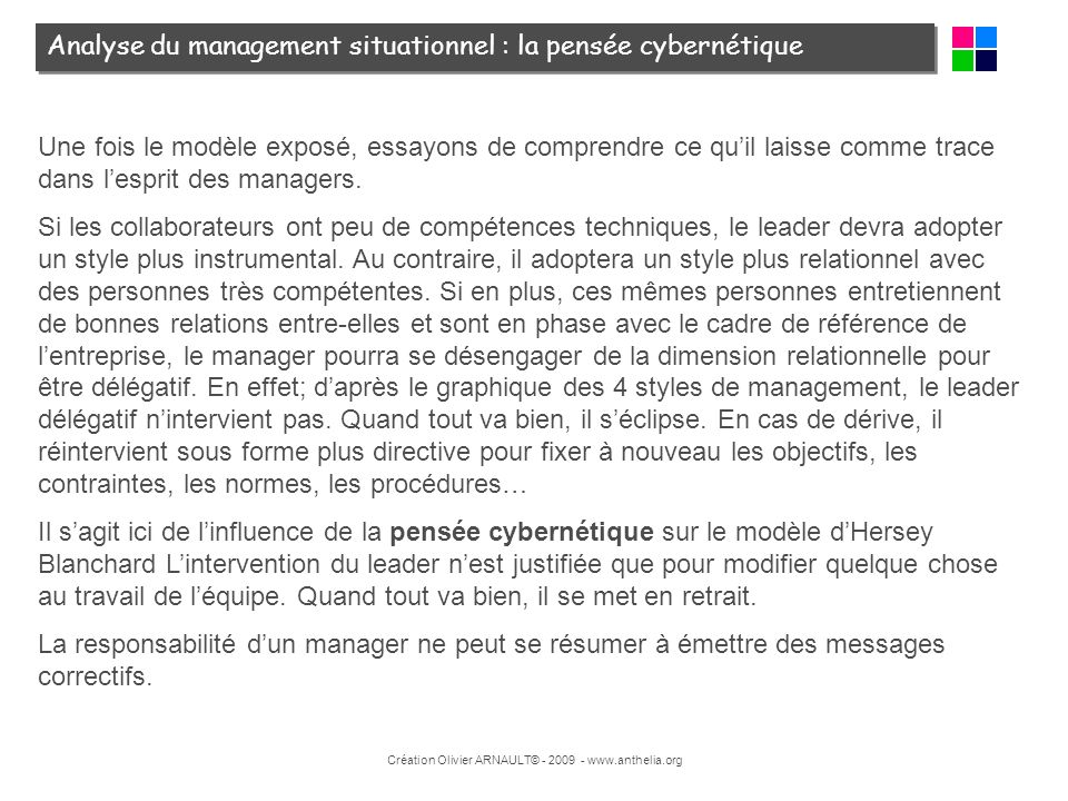 Analyse du management situationnel : la pensée cybernétique
