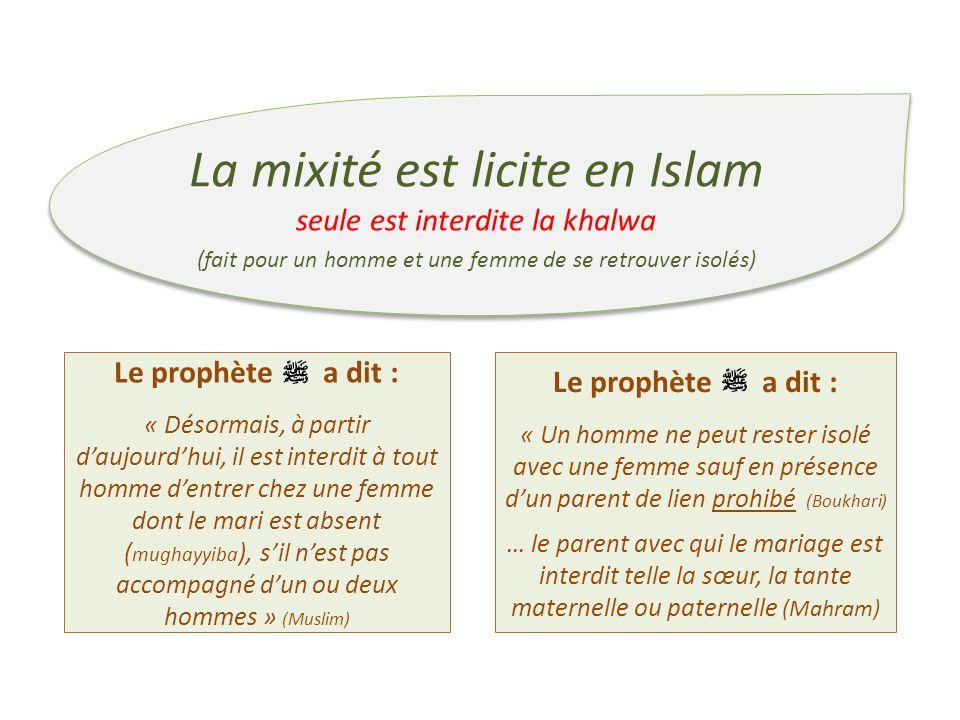 La mixité est licite en Islam