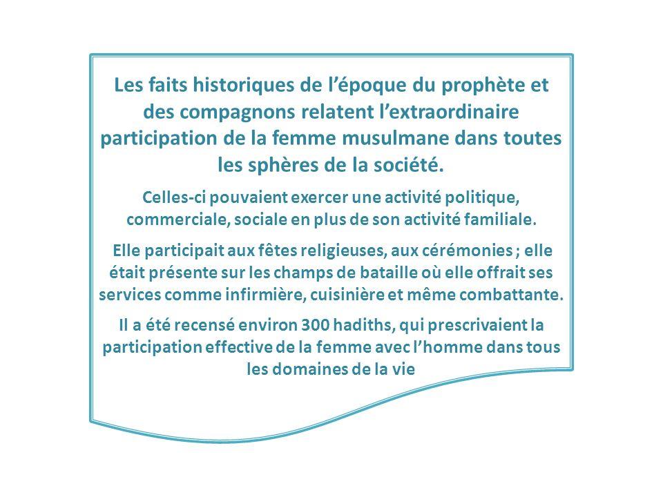 Les faits historiques de l'époque du prophète et des compagnons relatent l'extraordinaire participation de la femme musulmane dans toutes les sphères de la société.