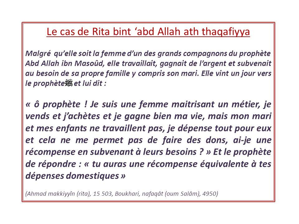 Le cas de Rita bint 'abd Allah ath thaqafiyya