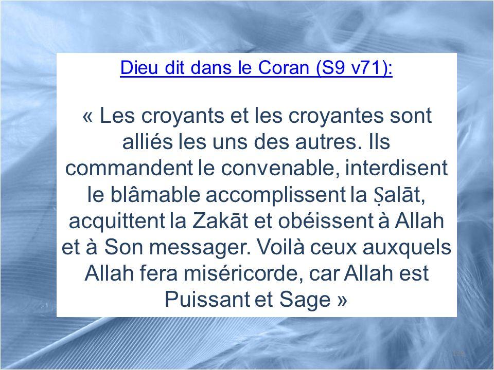 Dieu dit dans le Coran (S9 v71):